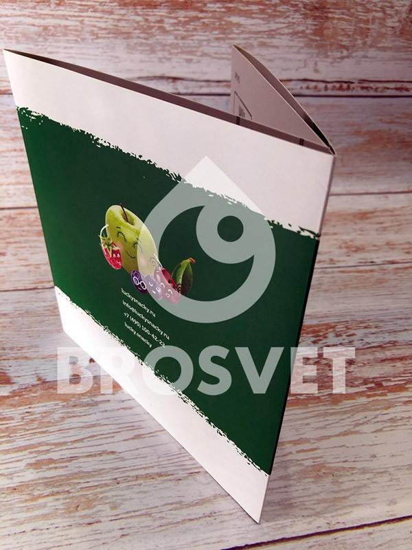 Производство буклетов,  для рекламного агенства Москвы