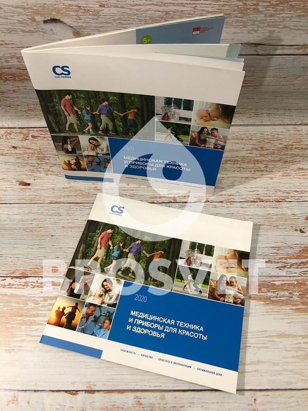 Производство брошюр  для  компании, которая занимается реализацией расходных материалов  для хирургии глаз
