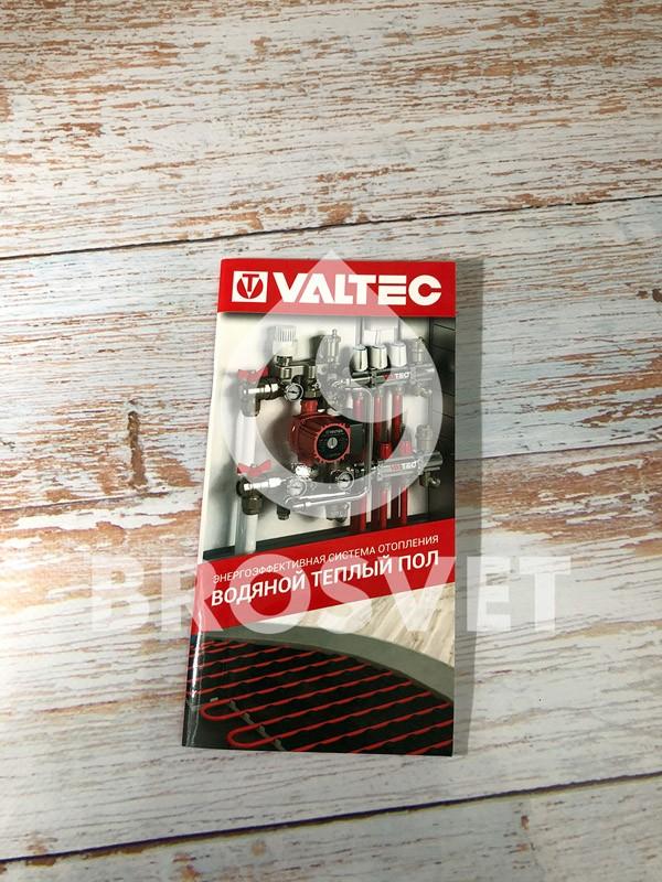 Производство брошюр,  для  компании Valtec