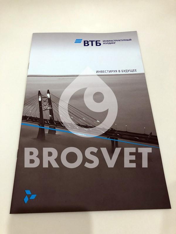 Производство брошюр  для банка ВТБ