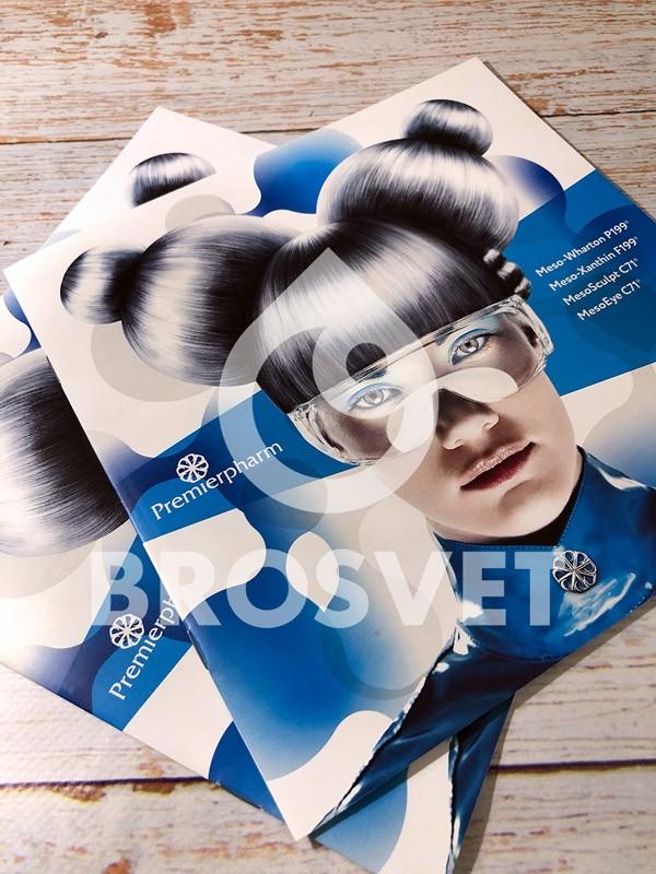 Производство каталогов, для компании Премьер Фарм которая, реализует инновационные технологии омоложения кожи лица