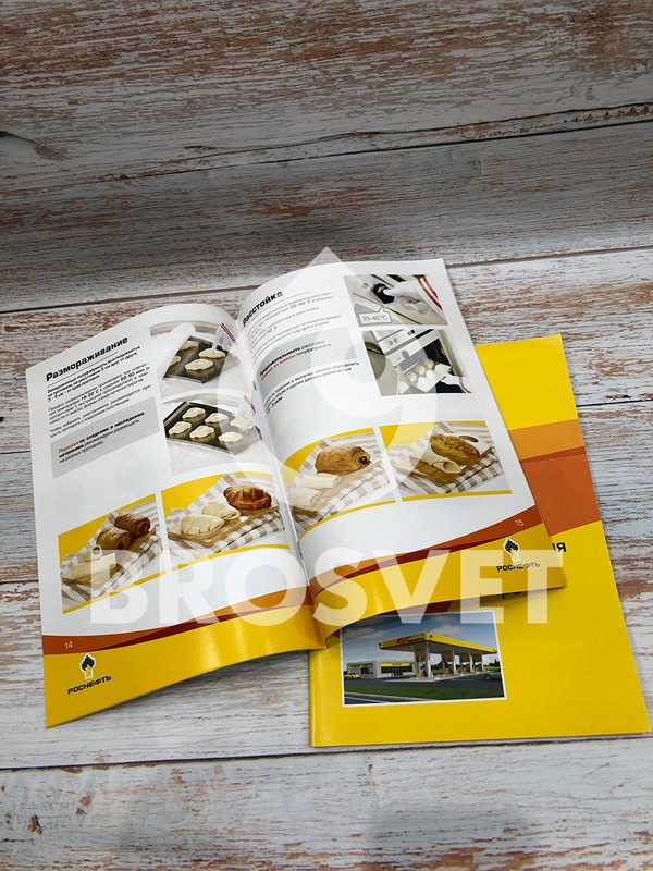 Производство брошюр,  для  компании Рос-нефть