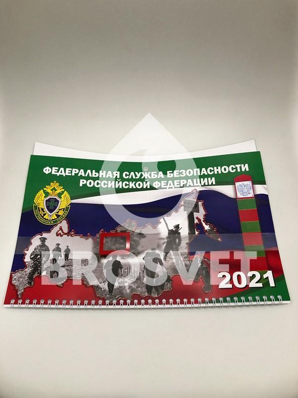 Производство  квартальных календарей, ко дню пограничника