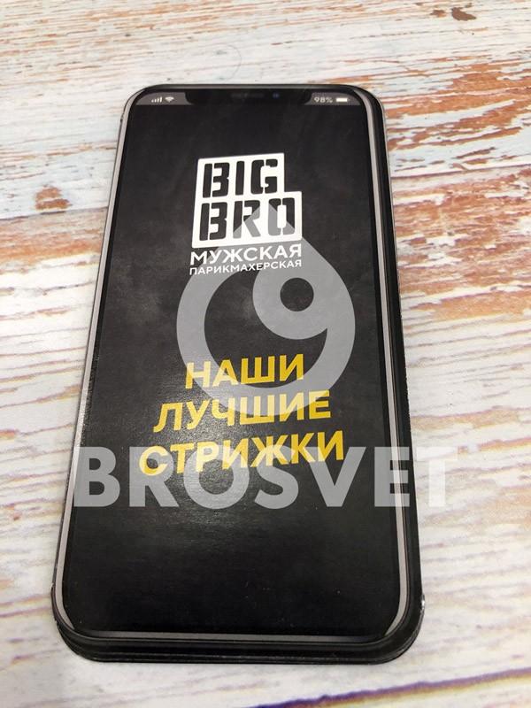 Производство  буклетов  для  компании Big-Bro, которая занимается мужскими стрижками