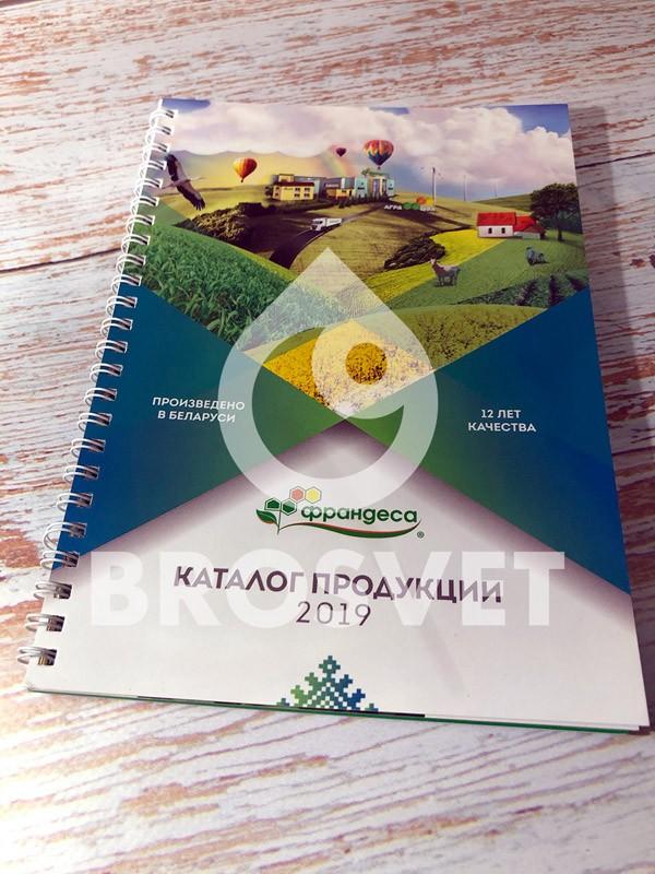 Производство брошюр  для  компании, которая занимается агро-культурами